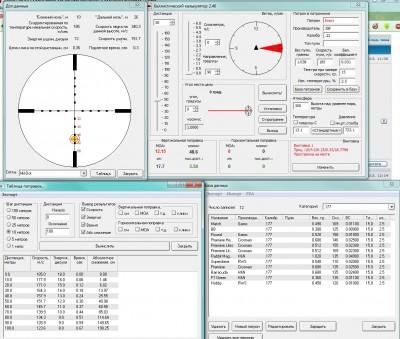 баллистический калькулятор борисова версия 2.44