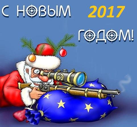 Новогодние поздравление солдату